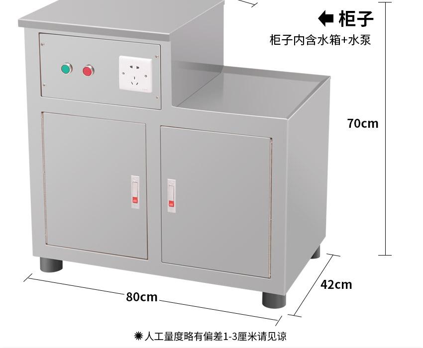 水冷式磨粉机柜子尺寸
