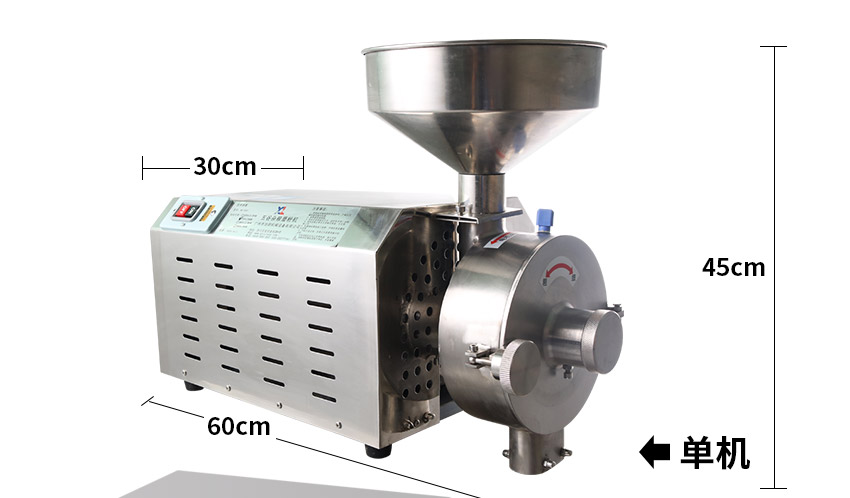 水冷磨粉机尺寸
